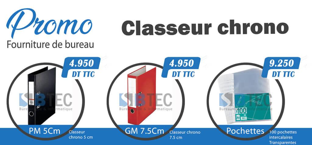 classeur chrono tunisie fourniture de bureau tunisie